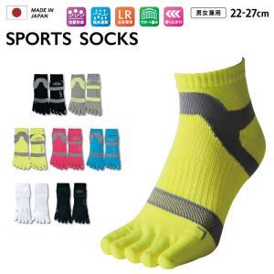 スポーツソックス JAPAN スポーツソックス (ショート)  靴下 ソックス 日本製 5本指 五本指|yoga-pi