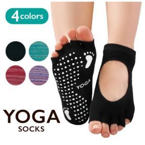 ヨガ 靴下 甲オープンタイプ ソックス YOGA-SOX  日本製 5本指ソックス レディース|yoga-pi