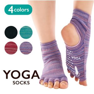 ヨガ 靴下 かかとオープンタイプ ソックス YOGA-SOX  日本製 5本指ソックス レディース|yoga-pi