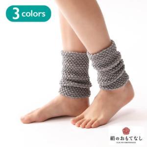 絹のおもてなし 肌側シルク足首ウォーマー レッグウォーマー シルク 絹  靴下 ナチュラル|yoga-pi
