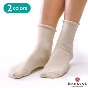 絹のおもてなし 肌側シルク履き口やさしいソックス シルク 靴下 絹  ナチュラル 日本製|yoga-pi