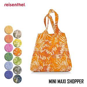 ライゼンタール エコバッグ ミニマキシショッパー MINI MAXI SHOPPER 折りたたみ コンパクト ママバッグ マイバッグ 撥水加工 軽量 肩掛け|yoga-pi