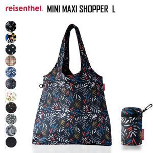 ライゼンタール エコバッグ ミニマキシショッパーL MINI MAXI SHOPPER L 折りたたみ コンパクト ママバッグ マイバッグ 撥水加工 軽量 肩掛け|yoga-pi