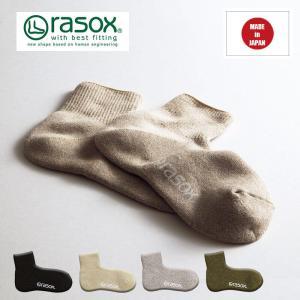 ラソックス rasox 靴下 ソックス メンズ レディース ソフトパイル・アンクル|yoga-pi