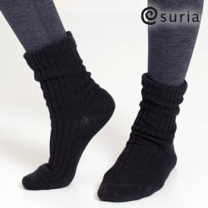 SURIA スリア ウォームソックス 靴下 ソックス 冷え取り yoga-pi