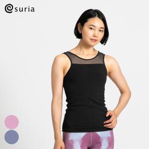 スリア SURIA ヨガウェア トップス カップ付き ケティータンク|yoga-pi