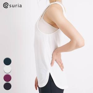 スリア SURIA セール ヨガウェア トップス カップ付き タナタンク|yoga-pi