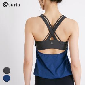 スリア SURIA セール ヨガウェア トップス カップ付き クルナタンク|yoga-pi