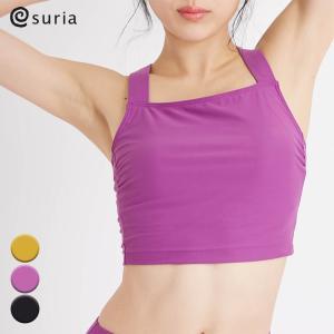 スリア SURIA セール ブラトップ ヨガウェア トップス カップ付き ラールブラ|yoga-pi