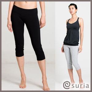スリア SURIA sale セール リオレギンス ヨガウェア ヨガパンツ レギンス ブランド レディース ヨガ パンツ ブランド ホットヨガウェア yoga-pi