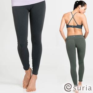 スリア SURIA カリタレギンス ヨガウェア ヨガパンツ レギンス ブランド レディース ヨガ パンツ ウェア ホットヨガ 送料無料|yoga-pi