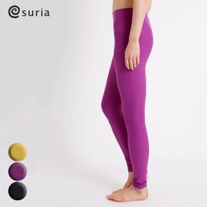 スリア セール ヨガパンツ レディース レギンス suria ラールレギンス|yoga-pi