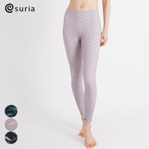 スリア セール ヨガパンツ レディース レギンス suria ウェーブレギンス|yoga-pi