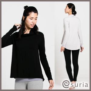 suria スリア ビゴーレトップ ヨガウェア Tシャツ suria ヨガブランド ヨガ ピラティス ウェア トップス レディース 送料無料|yoga-pi