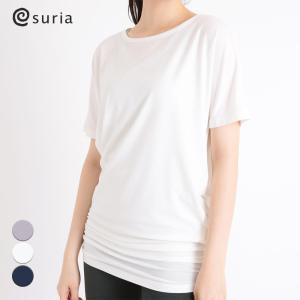 スリア SURIA ヨガウェア トップス Tシャツ 半袖 シモーヌトップ おしゃれ