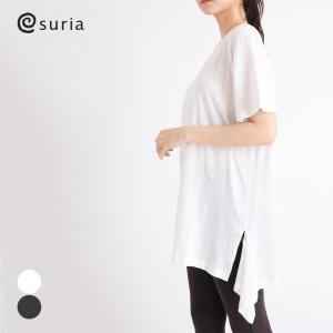 スリア SURIA ヨガウェア トップス Tシャツ 半袖 ロング丈 レスパストップ おしゃれ