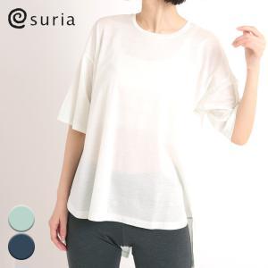 スリア ヨガウェア トップス Tシャツ 半袖 ヘリートップ ゆったり SURIA 2021ss春夏新作 おしゃれ|yoga-pi