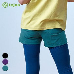 テジャス ヨガウェア ヨガパンツ ショートパンツ レディース tejas ラミヤボトム かわいい おしゃれ 2021年春夏新作 yoga-pi