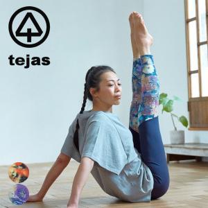 テジャス ヨガウェア ヨガパンツ レギンス レディース tejas クスマレギンス かわいい おしゃれ 2021年春夏新作 yoga-pi