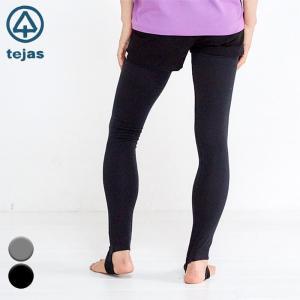 送料無料 tejas テジャス TL61504 siva-leggings シヴァレギンス  ヨガウェア ヨガパンツ レギンス トレンカ ブランド|yoga-pi