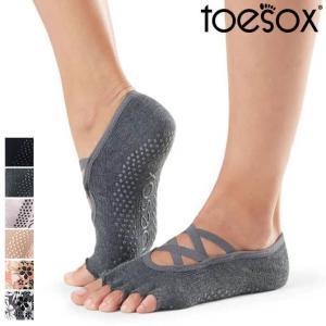 ToeSox エル ELLE Half-Toe トゥーソックス ヨガ フィットネス 靴下 滑り止め付き 5本指ソックス|yoga-pi