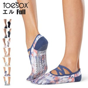 ToeSox 靴下 Full-Toe エル フル ヨガ フィットネス 靴下 滑り止め付き 5本指ソックス レディース つま先あり メンズ レディース|yoga-pi
