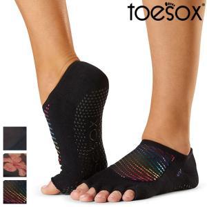 ToeSox ルナ LUNA Half-Toe トゥーソックス ヨガ フィットネス 靴下 滑り止め付き 5本指ソックス|yoga-pi
