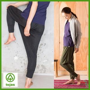 テジャス Tejas ヨガパンツ ユニセックス sravana-sarrouel 送料無料 サルエルパンツ ヨガ パンツ メンズ レディース|yoga-pi