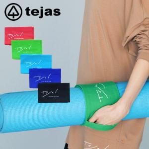 テジャス Tejas ヨガマット ケース マットホルダー|yoga-pi