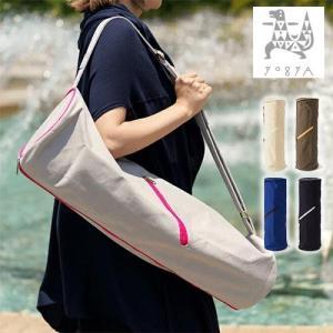 ヨガマットバッグ ヨガマット ケース バイカラーヨガマットバッグ YOGYA ヨガ ピラティス ヨガマット バッグ おしゃれ 大容量|yoga-pi