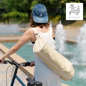 ヨガマットバッグ ヨガマット ケース バイカラーヨガマットバッグ ベージュ/ホワイト YOGYA ヨガ ピラティス ヨガマット バッグ おしゃれ 大容量|yoga-pi