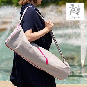 ヨガマットバッグ ヨガマット ケース バイカラーヨガマットバッグ グレー/ピンク YOGYA ヨガ ピラティス ヨガマット バッグ おしゃれ 大容量|yoga-pi
