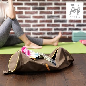 ヨガマットバッグ ヨガマット ケース バイカラーヨガマットバッグ カーキ/イエロー YOGYA ヨガ ピラティス ヨガマット バッグ おしゃれ 大容量|yoga-pi