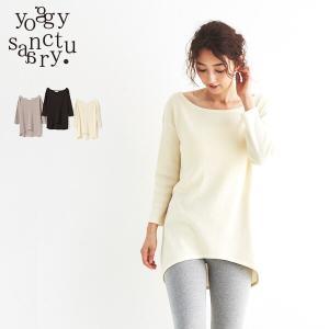 ■サイズ フリーサイズ  着丈前65cm、後76cm、身幅48cm、裾巾49cm※直線、袖丈40.5...
