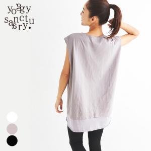 ■サイズ 《フリーサイズ》 着丈前75cm後77cm、身幅54cm、裾巾55cm、袖丈※肩幅に含む肩...