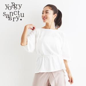 ヨギーサンクチュアリ  ヨガウェア Tシャツ ウエストタイボクシーTシャツ yoggy sanctuary yoga-pi