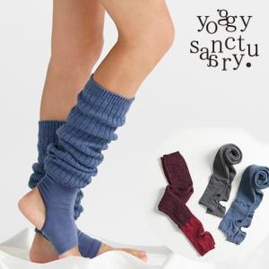 ■素材 綿95%、ナイロン3%、ポリウレタン2%  本体は太いスラブの糸を編み込んでいる、ざっくりと...