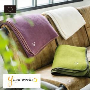 ヨガワークス ラグ ヨガブランケット yogaworks yoga-pi