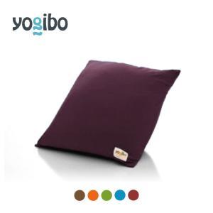 Yogibo Color Cushion / ヨギボー カラークッション / 快適すぎて動けなくなる魔法のソファ / ビーズクッション / 背もたれの画像