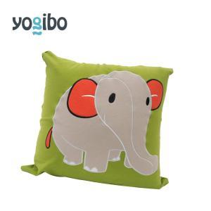 【1〜3営業日で出荷予定】Yogibo Animal Cushion Elephant / ヨギボー アニマル クッション エレファント / 快適すぎて動けなくなる魔法のソファ|yogibo