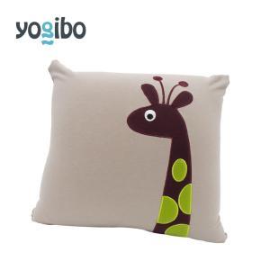 【1〜3営業日で出荷予定】Yogibo Animal Cushion Giraffe / ヨギボー ...