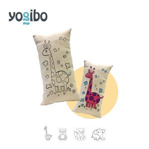 Yogibo Canvas Cushion Long / ヨギボー キャンバスクッション ロング / 快適すぎて動けなくなる魔法のソファ / お絵かきクッション / ぬり絵|yogibo