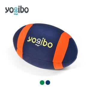 【1週間以内に出荷】Yogibo Football / ヨギボー フットボール / ビーズクッション / ラグビーボール / アメフトボール|yogibo