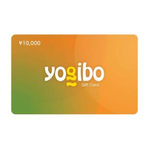 【日時指定不可】Yogibo ギフトカード(10,000円) / ヨギボー / ビーズクッション / プレゼント / 贈り物|yogibo
