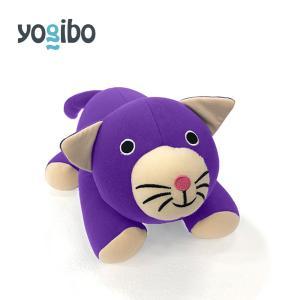 【1〜3営業日で出荷予定】Yogibo Mate Cat(キャリスタ) / ヨギボー メイト キャット / 快適すぎて動けなくなる魔法のソファ / ぬいぐるみ 猫 ねこ|yogibo