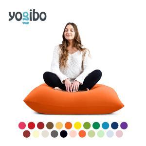 【送料無料|8/16まで】Yogibo Mini( ヨギボー ミニ) 1人掛けソファー 背もたれビーズクッション カバーを洗えて清潔 【Yogibo公式ストア】|yogibo