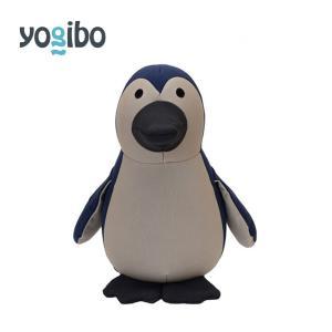【1〜3営業日で出荷予定】Yogibo Mate Penguin(パール) / ヨギボー メイト ペンギン / 快適すぎて動けなくなる魔法のソファ / ぬいぐるみ|yogibo