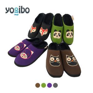 Yogibo Room Shoes Animal / ヨギボー ルームシューズ アニマル / 快適すぎて動けなくなる魔法のソファ / スリッパ|yogibo
