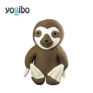【1週間以内に出荷】Yogibo Mate Sloth / ヨギボー メイト スロース / ビーズクッション / ぬいぐるみ|yogibo