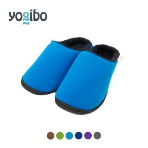 Yogibo Room Shoes / ヨギボー ルームシューズ / 快適すぎて動けなくなる魔法のソファ / スリッパ|yogibo